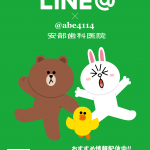 lineat-poster-ja_1_8